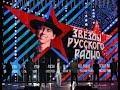 Vladimir - Только мне решать (Звезды Русского Радио 2018)