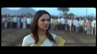Made In China. Screen Award Winning Best Marathi Film 2008, Trailer
