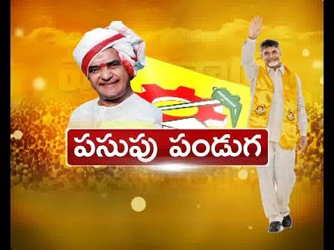 CM Chandrababu Speech at TDP Mahanadu in Vijayawada