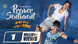 Download Premer Sentiment | Movie Lover Number One | Movie Song 3Gp Mp4