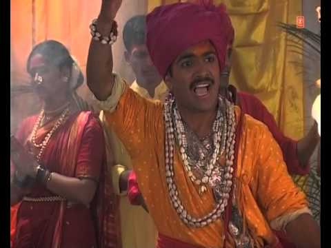 Ude Ga Ambe Ude Marathi Devi Bhajan Full Video Song I Tujha...