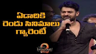 Prabhas Full Speech @ Baahubali 2 Pre Release Function