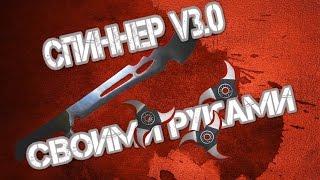 Spinner Спиннер Железный Игрушка 149 Грн