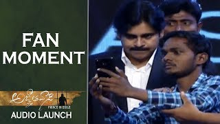 Fan Takes Selfie With Pawan Kalyan @ Agnyaathavaasi Movie Audio Launch