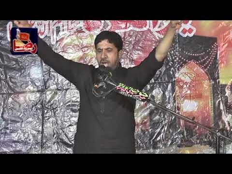 Allama Jafar Jatoi  | Jalsa Narowali Gujrat | 10 November 2018 ( www.Gujratazadari.com )