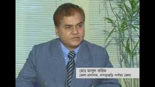 Interview of Deputy Commissioner Khagrachari