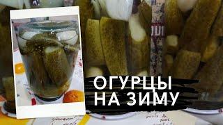 Огурцы на зиму с лимонной кислотой и аспирином