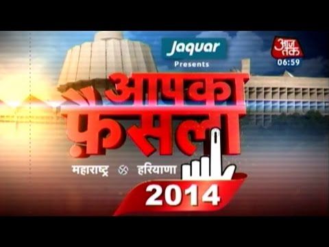 Aapka Faisla 2014: 'Maharashtra has voted for BJP-Shiv Sena alliance'