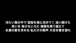 東方vocal「Type Lunar」歌詞付き