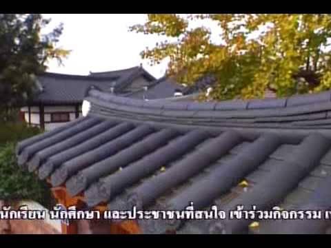 Autumn Destiny E 11 P 1