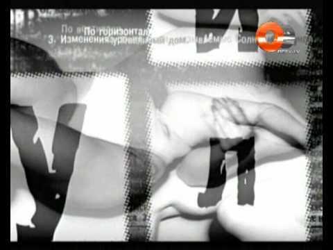Би-2 - Феллини (feat. Сплин)