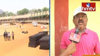 Collector Imtiaz Face To Face Over Jagan Oath Taking Ceremony Arrangements   hmtv