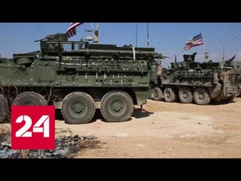 В Сирию переброшен дополнительный контингент американских военных