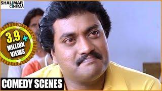 Sunil Best Comedy Scenes Back to Back    Part 02    Telugu Latest Comedy Scenes    Shalimarcinema