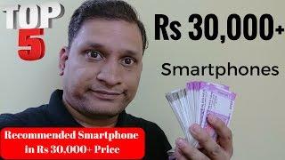 download lagu Top 5 Smartphone In Rs 30000+  Ameeron Ka gratis