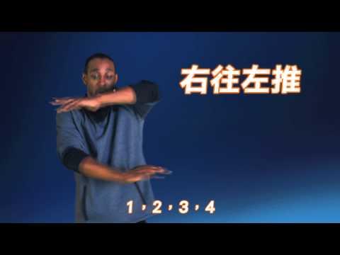 開始Youtube練舞:企鵝舞-Celebrate-馬達加斯加 | Dance Mirror