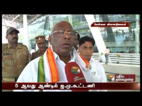 No worth to BJP to talk about corruption say minister Narayanasamy