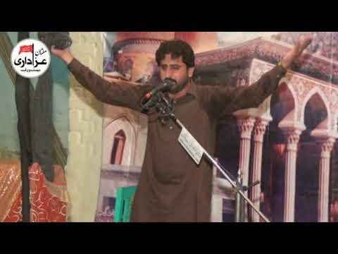 Zakir Syed Gohar Abbas Shah | Majlis e Aza 25 Zilhaj 2017 | YadGar Masiab