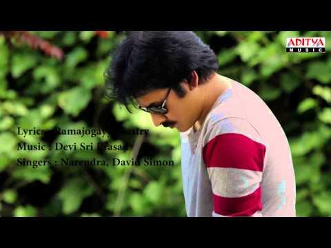 Attarrintiki Daaredi Movie    Kirraaku Full Song With Lyrics     Pawan Kalyan,samantha, Pranitha video