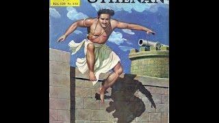 1964  Thacholi Manikoth Othenan