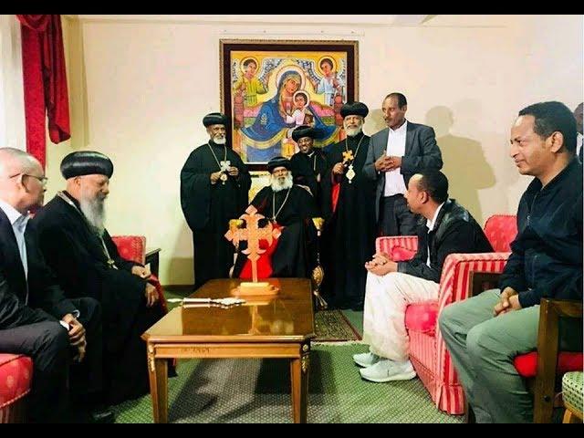 PM Abiy Ahmed Visits the Abune Merkorios.