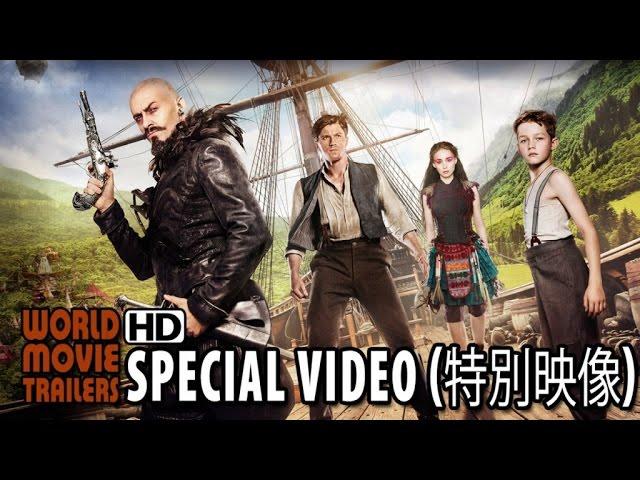 映画『PAN ネバーランド、夢のはじまり』特別映像【HD】