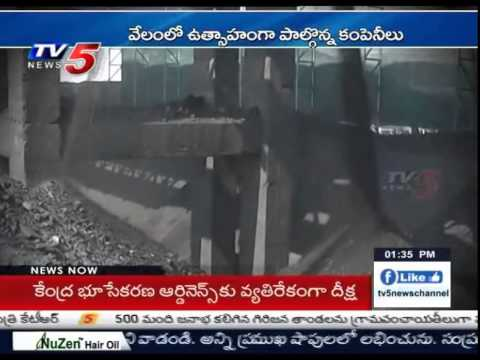 First Round of Coal Block Auctions | Business Weekend : TV5 News
