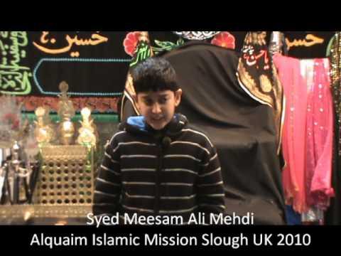 Meesam Ali Mehdi - So Ja Meri Sakina video