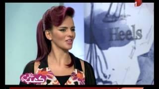 اسهل الطرق للحفاظ على رموشك مع ريهام جهاد