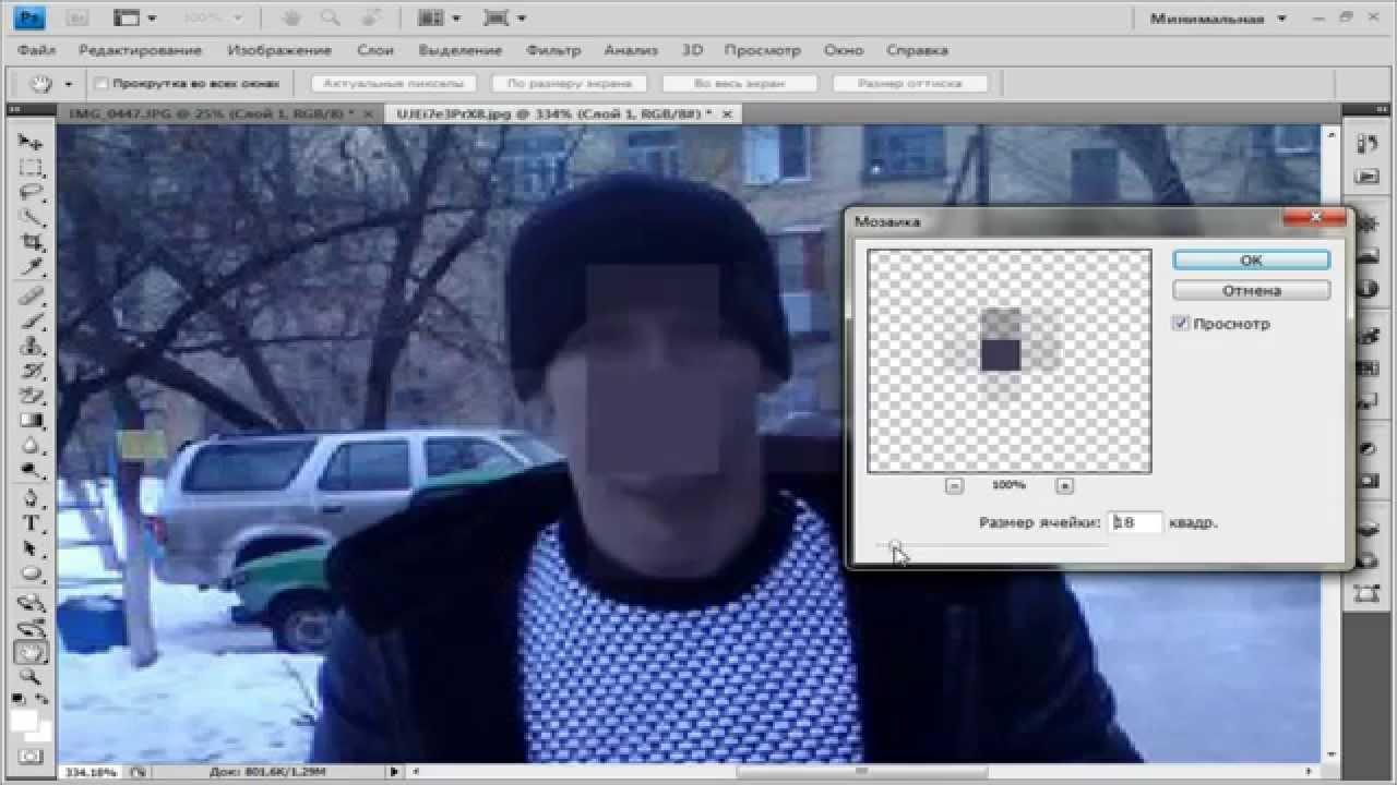 Как в фотошопе сделать черный квадрат