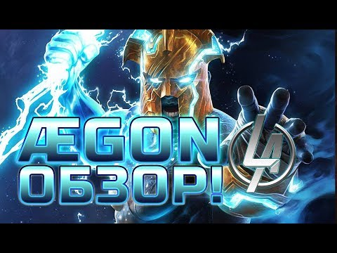 Эйгон Ægon  Aegon Обзор Марвел Битва Чемпионов Marvel contest of champions mcoc mbch