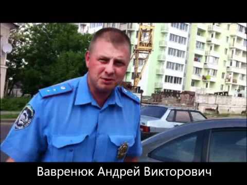 Николаев, Вавренюк Андрей Викторович.