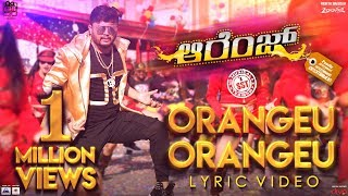 Orange - Orangeu Orangeu Lyric Video | Golden Star Ganesh, Priya Anand | SS Thaman | Prashant Raj