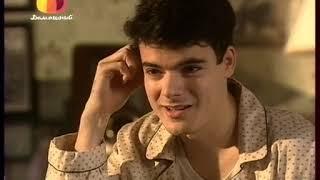 Земля любви, земля надежды (86 серия) (2002) сериал