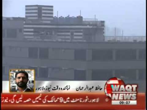 Rain in Lahore News Package 17 September 2012
