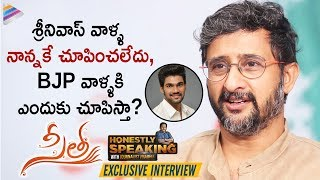 Director Teja Opens Up about Sita Controversy | Sita Movie Interview | Kajal | Journalist Prabhu