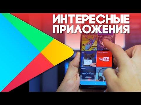 Подборка интересных приложений для Android - KedDroid, ep02