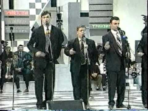 Команда: КВН (полная версия) Номер: 1995 Высшая лига 1/8 финала 1я игра Длительность: 1:28:25 Просмотров: 8187 Эфир: КВН Высшая Лига 1995 1/8 финала 1я игра