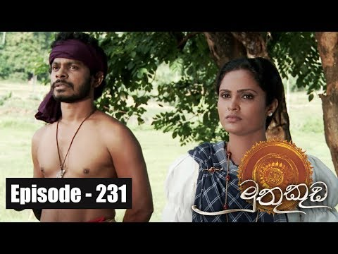 Muthu Kuda | Episode 231 25th December 2017
