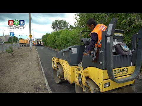 Мэр не принял ремонт дороги на ул. Кудряшова