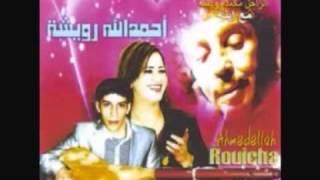 Download Ahmed Allah Rouicha 2013   Ya Zin Ya Zin 3Gp Mp4