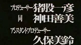 Otaku no Video - Opening Sub Esp