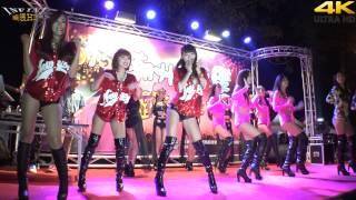 18位SG熱舞 小蘋果 1(4K 2160p)@屏東潮州2015跨年晚會[無限HD] 🏆