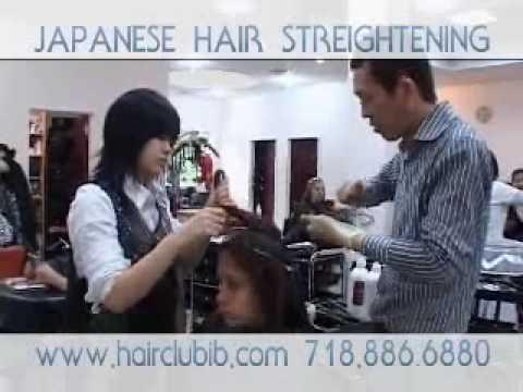 Jelzstrait Salon Thermal Reconditioning Hair Rebonding