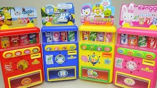 Robocar Poli Pororo vending machine and Tayo TOBOT car toys
