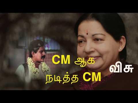 CM as CM ( Please Watch till the end )
