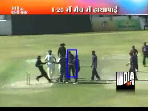 Rajasthan Ranji Players Fight During T20 Match At Udaipur video