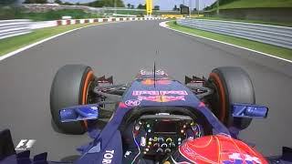 Max Verstappen's First Flying Lap in F1 | 2014 Japanese Grand Prix
