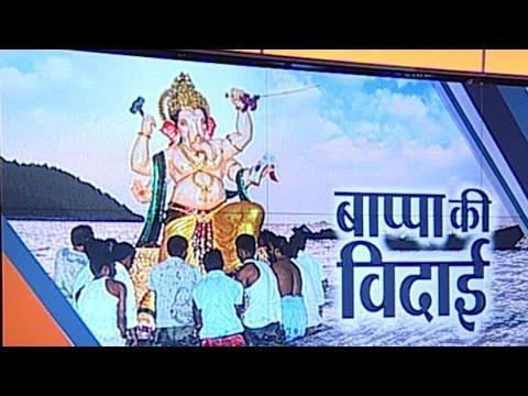 Ganpai Visarjan Live Reporting: Mumbai People gives firewall to Ganpati Bappa