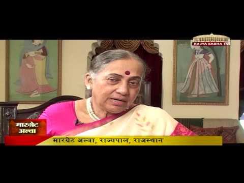 Mahamahim Rajyapal - Margaret Alva